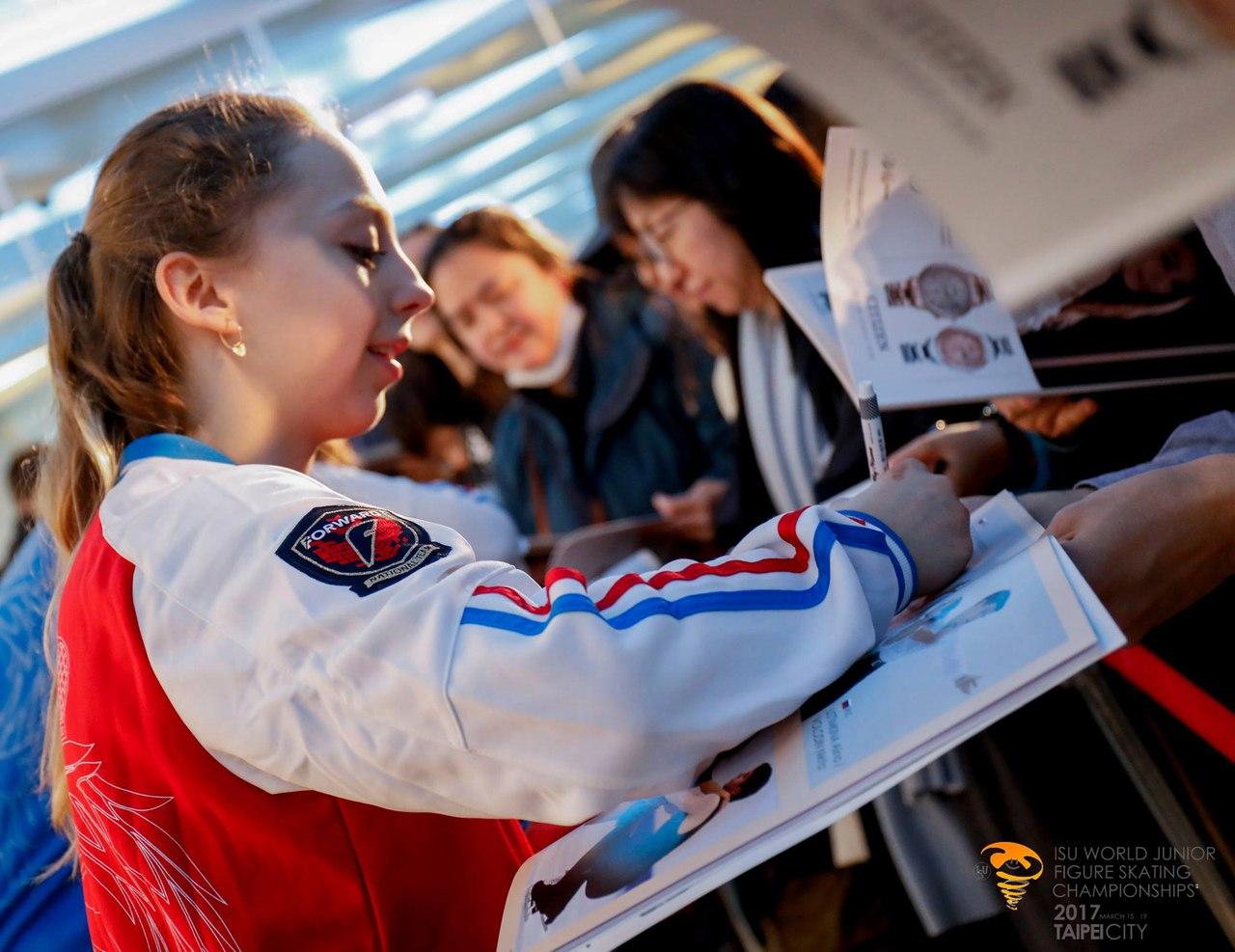 Александра Бойкова-Дмитрий Козловский - Страница 2 PW04JoHTroU