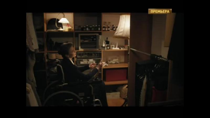 04.Королева бандитов-2(2015)