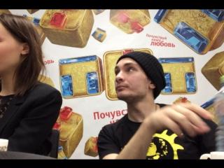 ЗКД2: Никита Павленко и Юля Хлынина