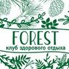 """Банный клуб """"FOREST"""""""