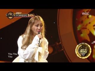 [VIDEO] 170113 Hyorin X Jo Yongu - Butterfly(Song: BTS) @ Duet Song Festival