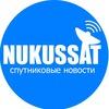 NUKUSSAT - Спутниковые новости