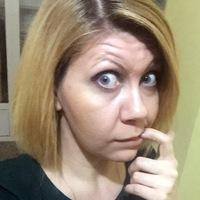 Татьяна Котенева
