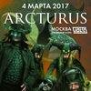 ARCTURUS (NOR). Moscow. Volta. 04/03/2017