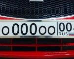 Житель Черноземельского района украл «красивый» номер с авто своего односельчанина