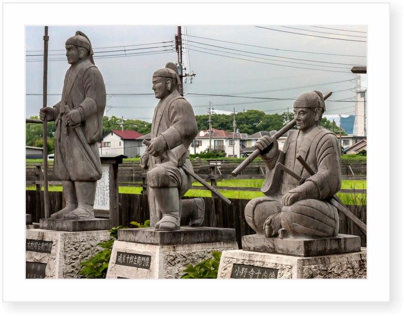 Помста самураїв