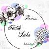 Ткани и фурнитура Textile Lavka