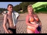 Жар нежных. Дикий, дикий пляж (2007 документальный, арт-хаус +18)