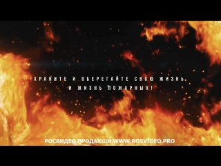 Незамутинова Виктория - МЧС (Роднополисы)