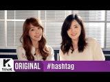 #hashtag(