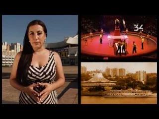 История цирка от Лейлы Аббасовой