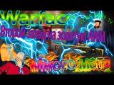 Warface: Второй заход на Gold AWM. Много мата.