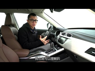 Test Drive Geely Boyue NL 3 China