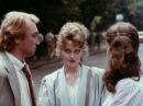 Дорога в ад (1988 )