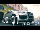 Тест-драйв AUDI Q7/Ауди Ку7 (обзор проблем, минусы и плюсы паркетник / внедорожник )