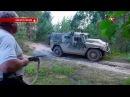 Журналисты «Звезды» расстреляли «Тигр» на испытаниях видео