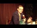 Дмитрий Ольшанский. Презентация книги