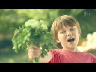 Реклама Петелинка Филе 2016