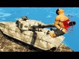Приколы в играх WDF 12 Агротанк Смешные моменты из GTA 5 и HL 2