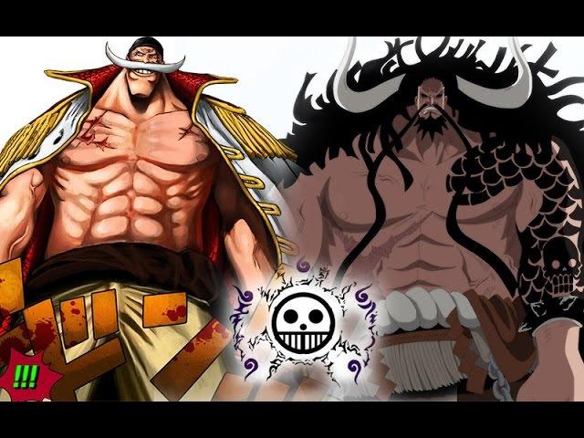 Предсказание Белауса I Кайдо I One Piece I