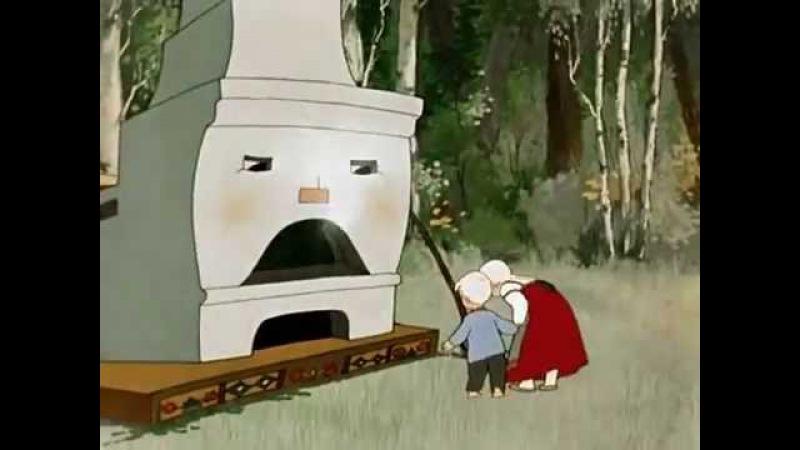 Гуси Лебеди. Мультфильм. (1949)