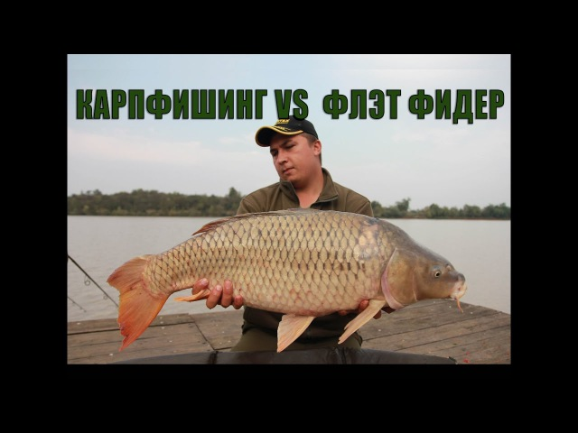 ФЛЭТ ФИДЕР РУЛИТ! Водоем Карплидер
