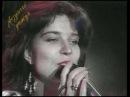 Екатерина Болдышева и группа Мираж Ты словно тень Звёздный дождь 1992 г