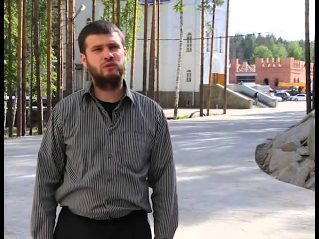 18.Сергий Алиев - Фильм Сокрытый от мира