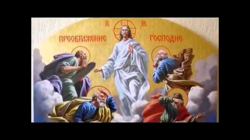 Логика и Доказательство Православной Веры - Документальный фильм
