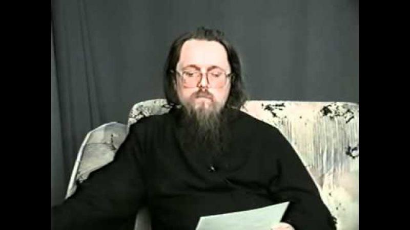 Диакон Андрей Кураев: Христианство и пантеизм