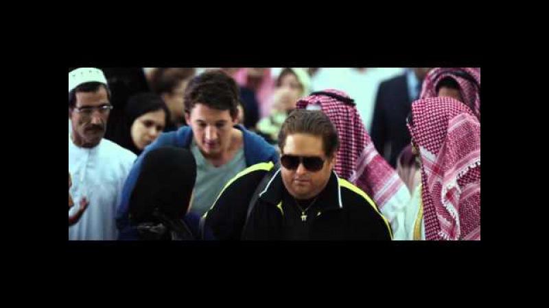 Парни со стволами / War Dogs (2016) трейлер