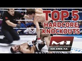 TOP M-1 Global | Hardcore Knockouts. Хардкорные нокауты M-1