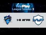 Vega vs MVP Phoenix #1 (bo3) | WePlay League 3, 30.04.16