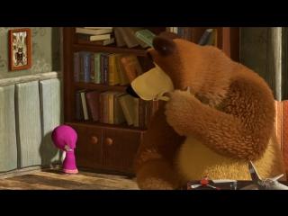 Маша и Медведь - Все серии подряд (33-37 серии)
