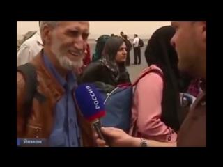 Репортаж Поддубного из Йемена. Эвакуация россиян и граждан других стран в Россию