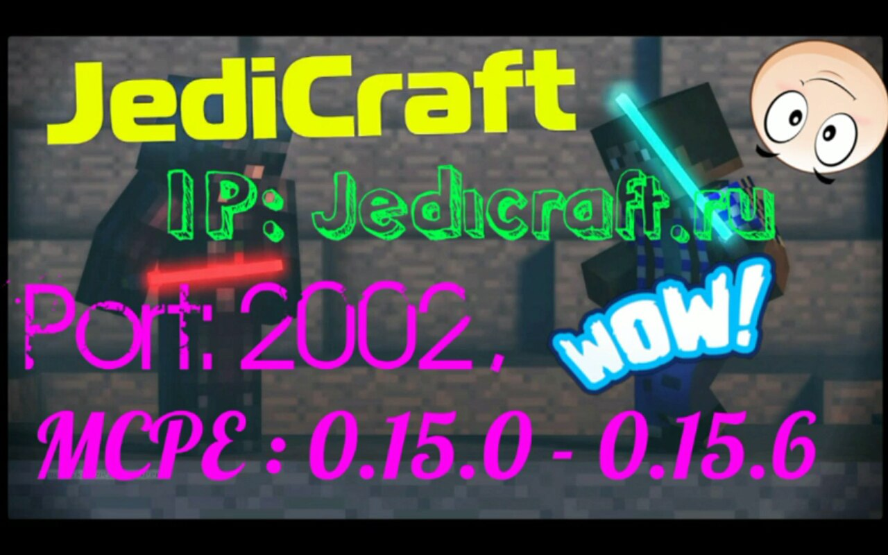 JediCraft-0.15.X
