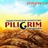 """Piligrim"" Солнечногорск"