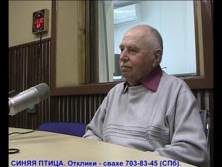 Алексей - подполковник юстиции, вдовец ищет даму пенсионного возраста в СПб, т.703-83-45 для 14409