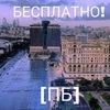 Отдам даром [Подслушано Баку: Бесплатно]
