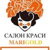 """Салон краси на Софіївській Борщагівці """"Marigold"""""""