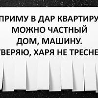 Елена Ролик