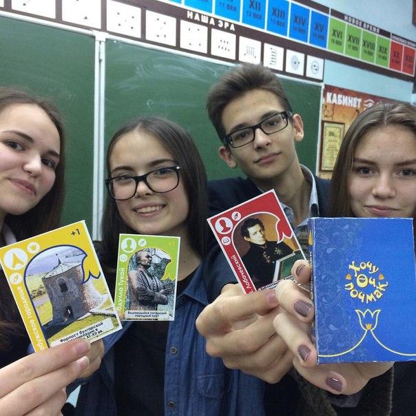 СМИ про нас (городская газета Челны ЛТД):Учащиеся школы №24 разработ