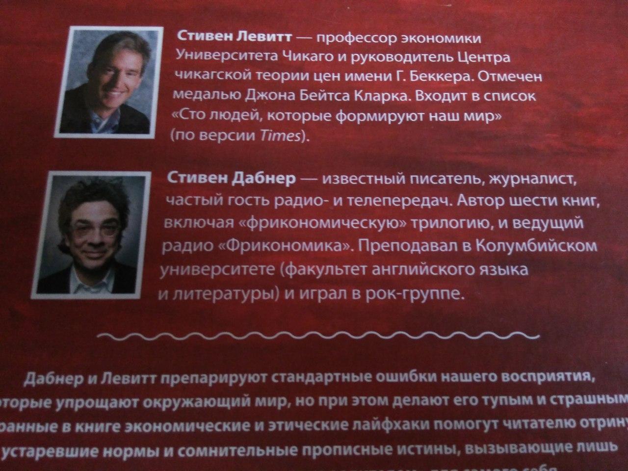 Другие - Россия: КапитализЬм и цинизЬм в книгах 'Альпина Паблишер'