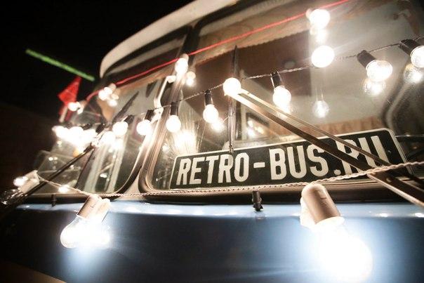 Так же хотелось бы выразить огромную благодарность нашим друзьям компании RetroBus , ребята занимаются замечательным делом возвращают к жизни большие ретро-автобусы, на которые не только смотреть приятно но и прокатиться на них круто,а так же вы можете заглянуть к ним в гости в их гараж,если у вас будет желание посмотреть на это чудо техники и узнать об этих машинах поподробней. Спасибо вам друзья! https://vk.com/retro_bus http://www.retro-bus.ru