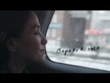 NASHA NATASHA Teaser con Natalia Oreiro Dir. Mart
