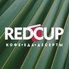 Red Cup // кафе-кондитерская