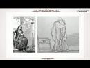 18 Троянская война в поэме Гомера Илиада Поэма Гомера Одиссея - 5 класс
