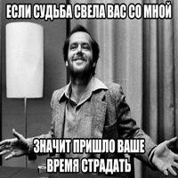 Аластар Черников
