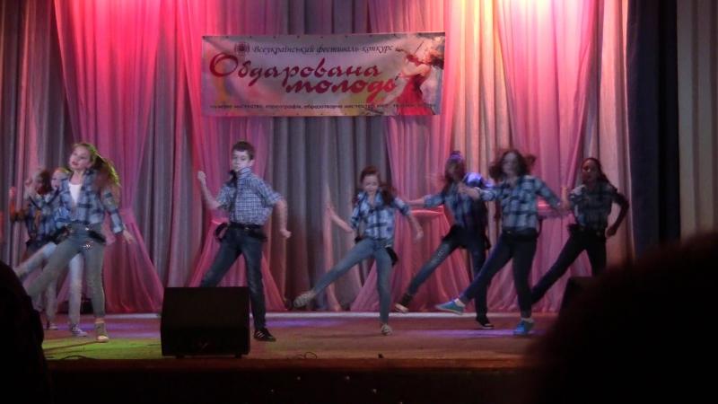 Конкурс Обдарована молодь, м. Старобельск