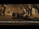 Смотреть трейлер инферно 2016 на русском. Смотреть трейлер фильма инферно 2016. Cvjnhtnm nhtqkth abkmvf byathyj 2016